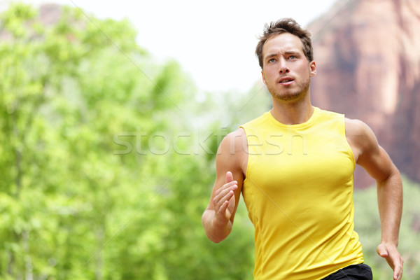 Sport - Runner. Stock photo © Maridav