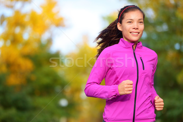 Сток-фото: работает · женщину · бег · осень · лес · осень