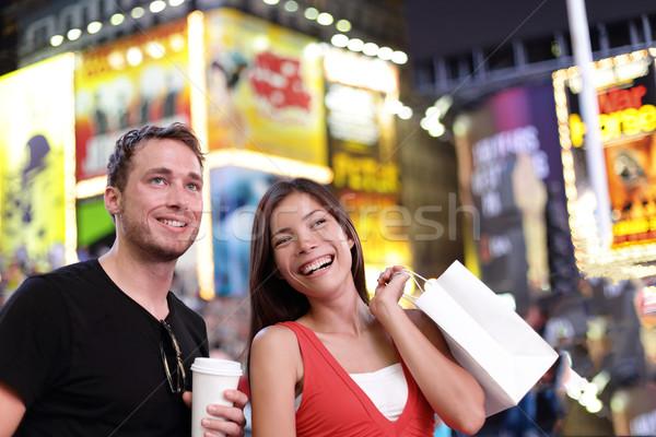 Happy couple shopping fun on New York city travel Stock photo © Maridav