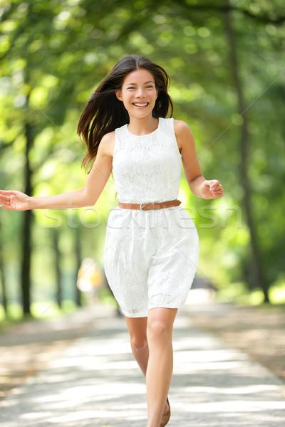 Happy Asian girl Stock photo © Maridav
