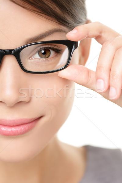 Lunettes verres femme portrait Photo stock © Maridav
