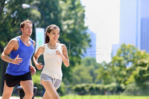 Runners jogging in New York City Central Park, USA Stock photo © Maridav