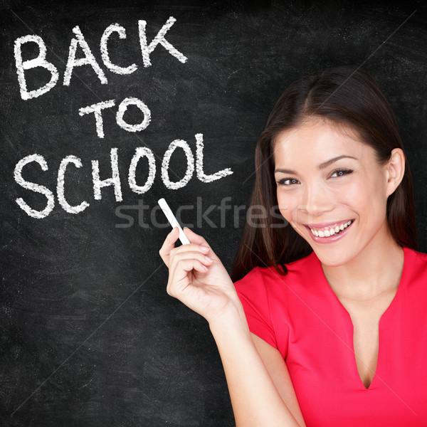 Stock fotó: Vissza · az · iskolába · nő · tanár · mosolyog · iskolatábla · női