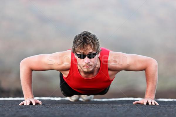 Stok fotoğraf: Egzersiz · adam · eğitim · vücut · geliştirme · açık · havada