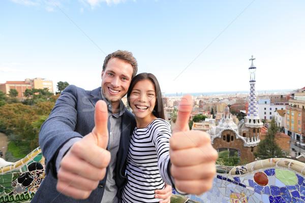 Travel couple happy in Park Guell, Barcelona Stock photo © Maridav
