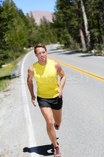 Stockfoto: Lopen · atleet · man · jogging · natuur · weg