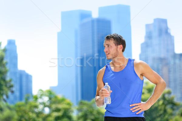 Sport férfi ivóvíz üveg New York férfi Stock fotó © Maridav