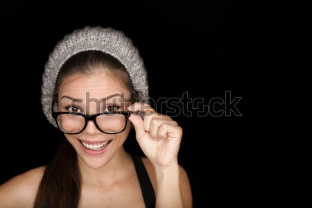 Cool hipster student wearing eyewear glasses Stock photo © Maridav