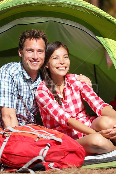 пару кемпинга палатки счастливым романтика улыбаясь Сток-фото © Maridav