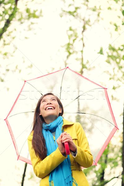 ázsiai nő ősz boldog esernyő eső Stock fotó © Maridav