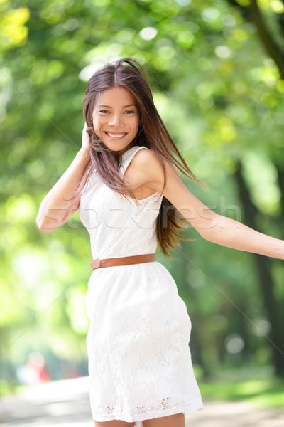 Asian woman happy Stock photo © Maridav