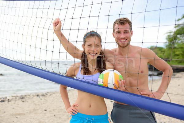 Praia voleibol retrato pessoas olhando mulher Foto stock © Maridav