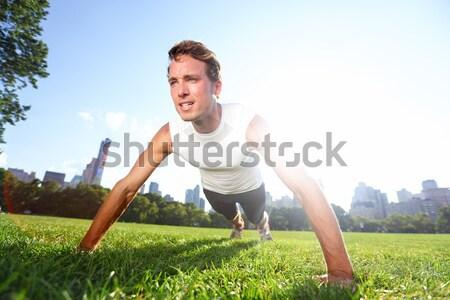 Omhoog man Central Park New York Stockfoto © Maridav