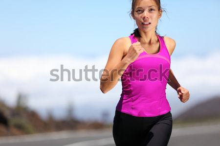 Femme coureur formation marathon Homme Photo stock © Maridav