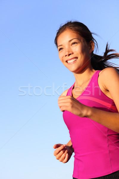 woman running Stock photo © Maridav