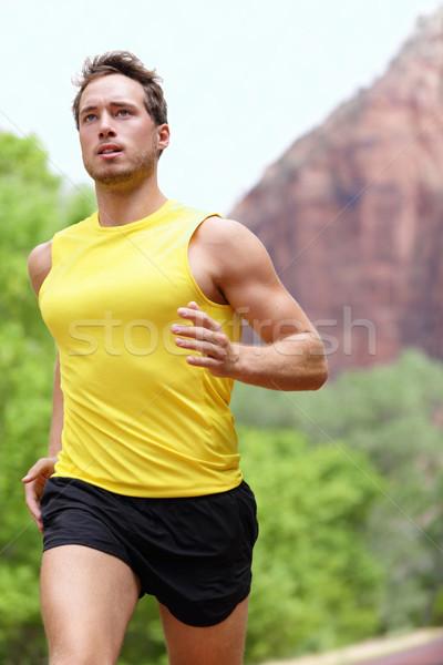 Running man Stock photo © Maridav