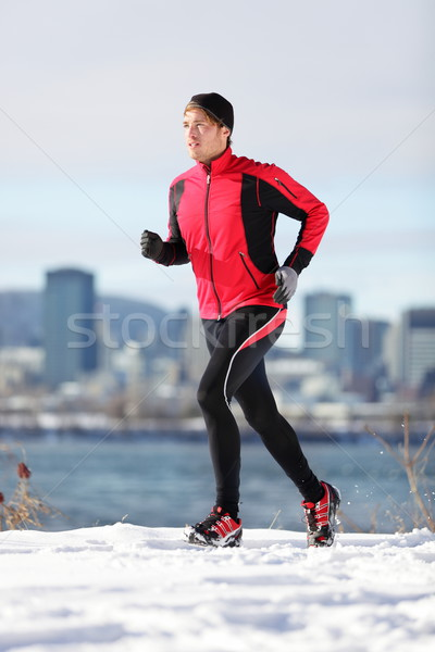 Runner athlete running Stock photo © Maridav