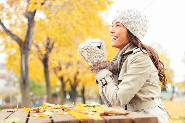秋 秋 女性 飲料 コーヒー 公園 ストックフォト © Maridav