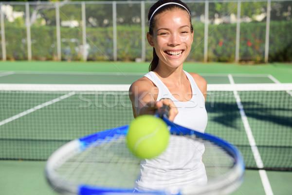 Tennisspeler vrouw tonen bal racket portret Stockfoto © Maridav