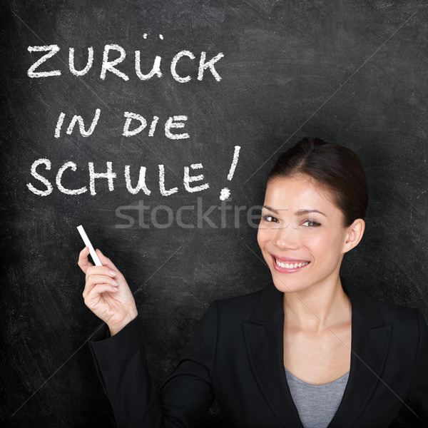 Zuruck in die Schule - German back to school Stock photo © Maridav