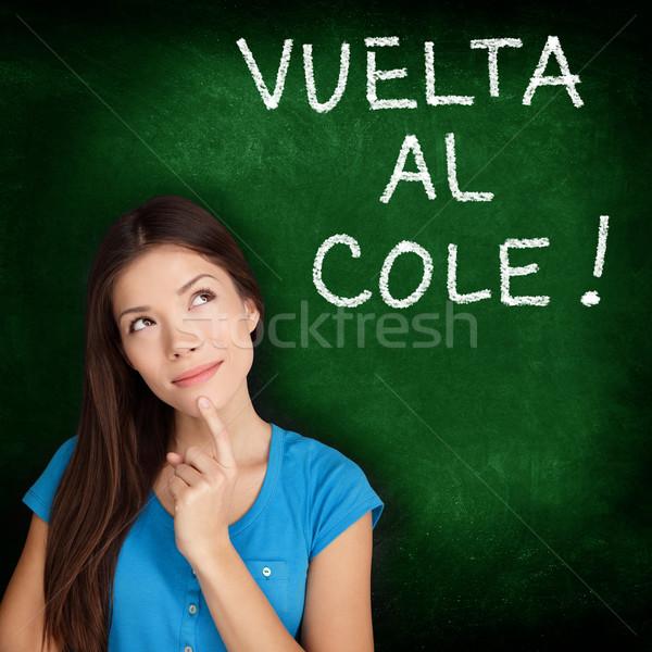 Zdjęcia stock: Hiszpanski · student · powrót · do · szkoły · kolegium · student · kobieta