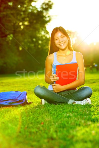 Student studying in park going back to school Stock photo © Maridav