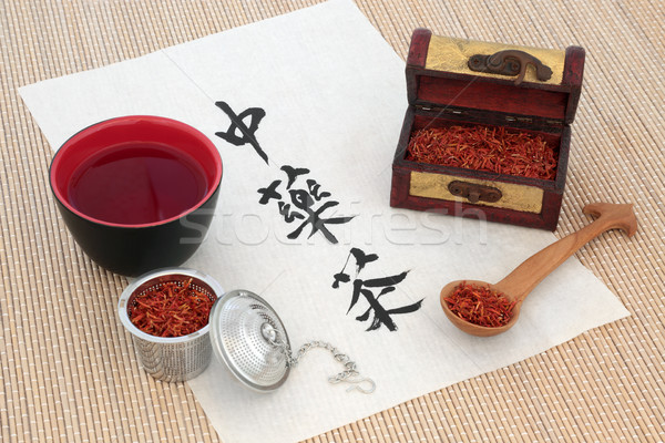 Chinese Safflower Herb Tea Stock photo © marilyna