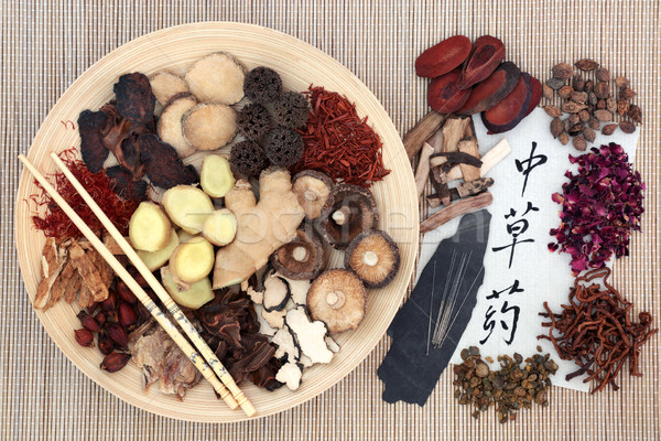 Chinese Alternative Herbal Medicine Stock photo © marilyna