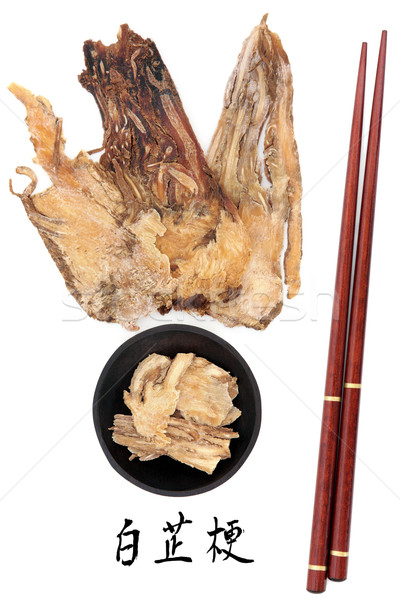 Stok fotoğraf: Ot · kök · kullanılmış · geleneksel · Çin