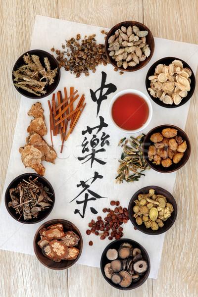 Chinese Herbal Tea Stock photo © marilyna