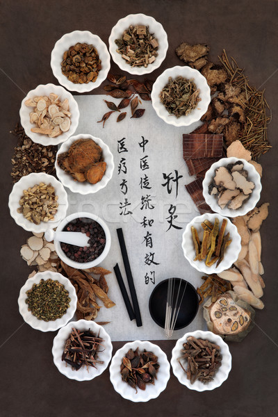 Acupuncture Traditional Medicine Stock photo © marilyna