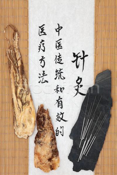 Wortel acupunctuur naalden kruid mandarijn- script Stockfoto © marilyna