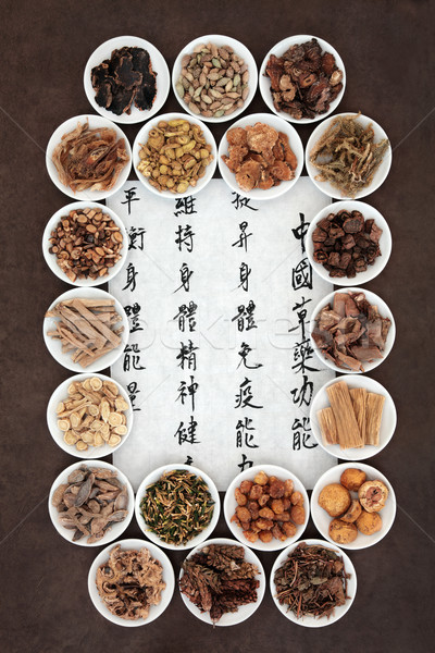 Chinese Herbal Medicine Stock photo © marilyna