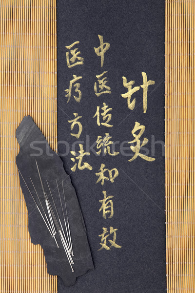 Acupunctuur chinese geneeskunde naalden mandarijn- schoonschrift script Stockfoto © marilyna
