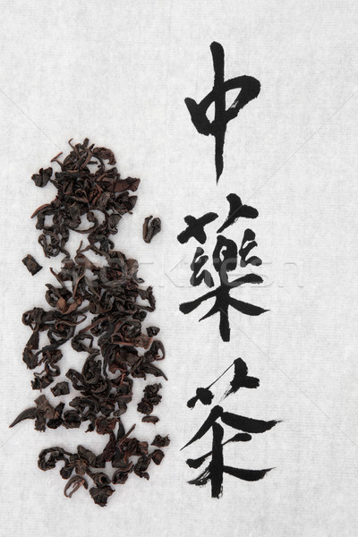 Oolong thee kruid chinese schoonschrift script Stockfoto © marilyna