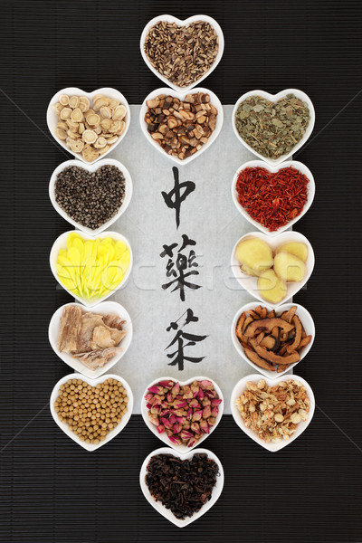 Herbal Teas from China   Stock photo © marilyna