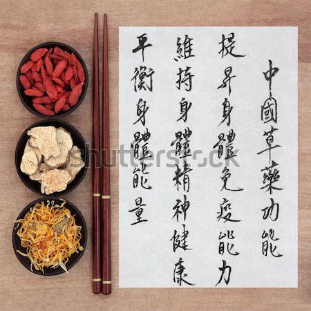Zenzero radice cinese mandarino calligrafia Foto d'archivio © marilyna