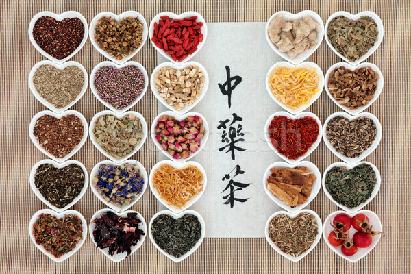 Chinese Herbal Tea  Stock photo © marilyna