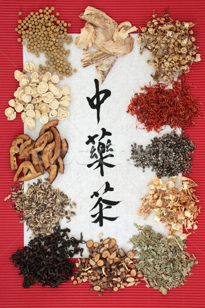 Chinese Herb Teas  Stock photo © marilyna
