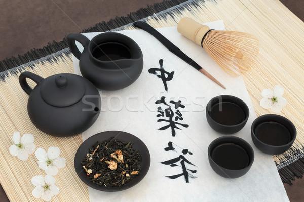 ストックフォト: 中国語 · 茶 · 緑 · オリエンタル · ティーポット