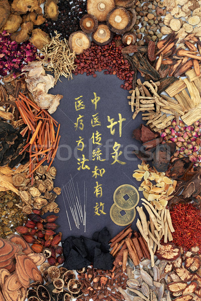 Acupuncture Needles with Chinese Herbs Stock photo © marilyna