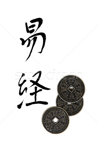 I Ching Stock photo © marilyna