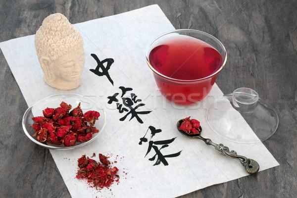 Chinese granaatappel kruid bloem thee schoonschrift Stockfoto © marilyna