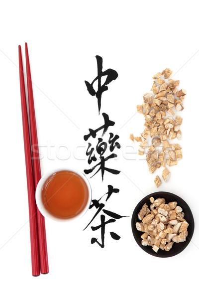 Ginseng chá medicinal erva chinês caligrafia escrita Foto stock © marilyna