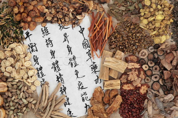 Chinese Herbal Health Stock photo © marilyna