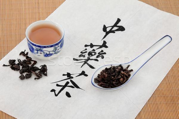 Oolong kruidenthee kruid chinese schoonschrift script Stockfoto © marilyna