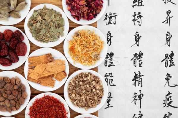 Phytothérapie chinois mandarin calligraphie script traduction Photo stock © marilyna