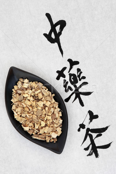 Licorice Herbal Tea Stock photo © marilyna