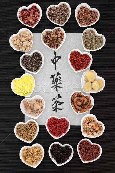 Chińczyk herbata ziołowa kolekcja kaligrafia ryżu Zdjęcia stock © marilyna