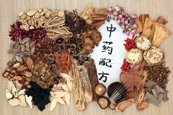 Çin akupunktur alternatif iğneler otlar Stok fotoğraf © marilyna